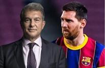 لابورتا متحدثا عن أسباب رحيل ميسي: برشلونة أهم من أي شيء