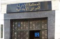 طعن جديد بقرارات رئيس تونس.. وسعيّد: لا تراجع للوراء