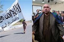 طالبان تنتزع مدينة عبد الرشيد دستم مع عودته للساحة الأفغانية