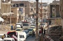 انهيار المفاوضات بين أهالي درعا البلد والنظام السوري