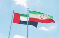 وفد إماراتي يهنئ رئيسي وإيران ترغب بتطوير العلاقات