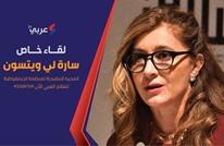 """""""عربي21"""" تلتقي الحقوقية الدولية سارة لي ويتسون (مقابلة)"""