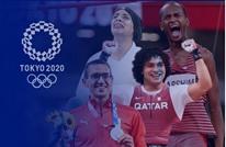 هذه حصيلة ميداليات العرب في أولمبياد طوكيو (إنفوغراف)