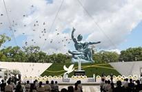 ناغازاكي تحيي ذكرى القصف الأمريكي السادسة والسبعين (شاهد)