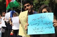الفلسطينيون جاهزون لتوقيع طلب الانضمام للجنائية