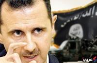 ديلي تلغراف: تهديد تنظيم الدولة باق ما بقي الأسد
