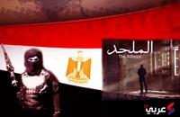 الغارديان: وجها التطرف في مصر الإلحاد والجهادية