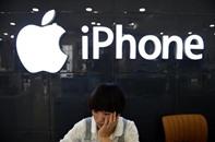 """تقرير يكشف انتهاكات إنسانية أثناء تصنيع """"آي فون"""""""