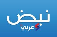 """إقرأ صحيفة """"عربي 21"""" عبر تطبيق نبض الإخباري"""