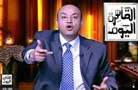 إعلاميون مصريون يسبون قطر ويدعون لضربها وطرد سفيرها