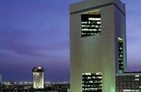"""""""الأهلي التجاري"""" السعودي يطرح 25% من أسهمه للاكتتاب"""