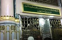 إندبندنت: نقد لدراسة تدعو إلى نقل رفات النبي محمد