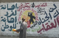 منظمات حقوقية تدشن حملة لمناهضة التعذيب في مصر