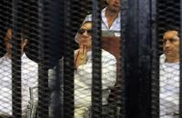 تأييد حكم بالسجن ثلاث سنوات على مبارك وابنيه في قضية فساد