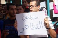 مركز: قانون التجمهر ملغى من عقود وحكام مصر يطبقونه (شاهد)