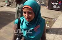 """""""عربي 21"""" تستقصي آراء المصريين بحوادث الانتحار"""