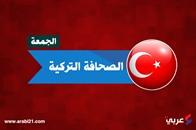 إحراق الطيار الأردني يشغل الصحافة التركية