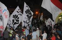 إخلاء سبيل 10 من قيادات حركة 6 إبريل بمصر