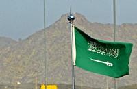 السعودية تخفف ساعات العمل الخاص وتمنح عطلة أسبوعية