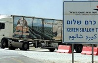 مسؤولون: اتفاق التهدئة لم يحسّن حركة معابر غزة
