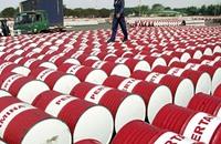 وكالة الطاقة: الطلب على النفط يتباطأ بوتيرة ملحوظة