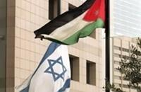 تهديد إسرائيلي للأردن والأخير يرد: ماضون بكم وبدونكم