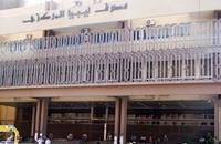 ليبيا تنفي إعفاء مصر من رد وديعة بقيمة 2 مليار دولار