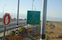كيري يقترح إنشاء فيدرالية اقتصادية بين الأردن والسلطة