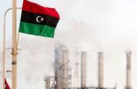 المركزي الليبي قلق من إقفال حقول النفط وخطوط إنتاجها