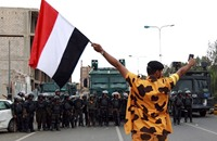 كيهان: الدور على السعودية بعد انتصار ثورة اليمن