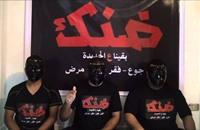 """هل ينضم فقراء مصر إلى حركة """"ضنك"""" في """"انتفاضة الغلابة""""؟"""