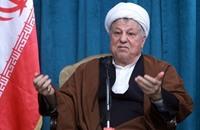 """رفسنجاني: إيران مستعدة للتعاون مع أميركا ضد """"داعش"""""""
