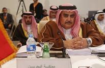 """بذكرى """"الحصار"""".. البحرين تهاجم قطر وتتحدث عن """"العناد"""""""