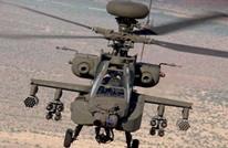 أباتشي التحالف يقصف مواقع الحوثيين في مأرب