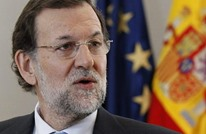 """المادة 155.. """"الخيار النووي"""" بالدستور الإسباني يهدد كتالونيا"""
