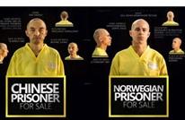 تنظيم الدولة يعلن احتجاز رهينتين نرويجي وصيني ويطلب فدية