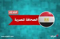 """حصار """"الشيطان الإيراني"""" بمحور عربي في """"لعبة موت"""" سعودية"""
