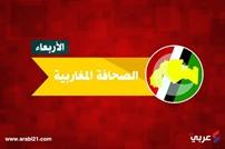 اتفاق الفرقاء الليبيين في تونس محل جدل