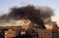 انفجار لغم زرعه الحوثي يصيب 17 مدنيا غربي اليمن
