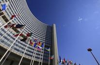 إجراءات تقشفية في الأمم المتحدة بسبب أزمة مالية خانقة