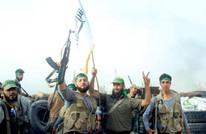 """40 قتيلا باشتباك """"جيش الإسلام"""" و""""فتح الشام"""" بالغوطة"""