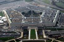 بكين ستعيد مسبارا أمريكيا صادرته في بحر الصين الجنوبي