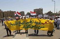 """بالوثائق.. """"عربي21"""" تكشف فسادا صارخا في """"ضرائب مصر"""""""