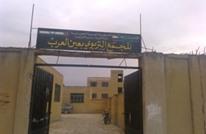 الإدارة الذاتية الكردية في سوريا تصدر مناهج تعليمية جديدة