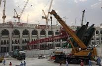 ماذا يعني إعادة هيكلة ديون مشاريع كبرى في السعودية؟