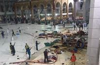السعودية تعوض ضحايا الرافعة وتحمل بن لادن مسؤوليتها