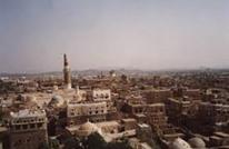 قيادي حوثي ينفي اعتزام الجماعة إعلان صعدة عاصمة بديلة