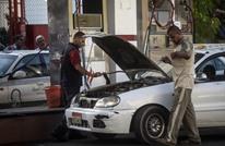 مصر ترفع ضرائب ورسوم ترخيص السيارات في ظروف غامضة