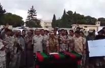 عسكريون وثوار بشرق ليبيا يرفضون المجلس العسكري (فيديو)