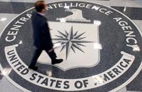 تقرير يكشف اختفاء 4 جواسيس أمريكيين بعملية فاشلة ضد الصين